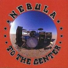 nebula_to_the_center_artwork