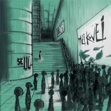 meikwei_seul_artwork