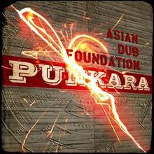 asians dub foundation: punkara