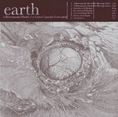 Earth -  A Bureaucratic desire for extra-capsular extracting