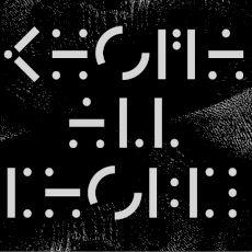 Khoma - All erodes