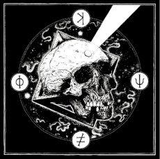 Fleshworld / Kehlvin - To deny everything that's mundane