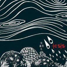 ICSIS - Pierre Vide Eau